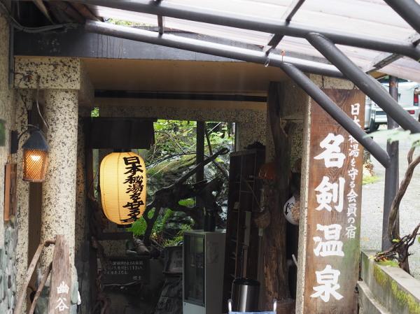 f:id:yukisigekuni:20181028235522j:plain