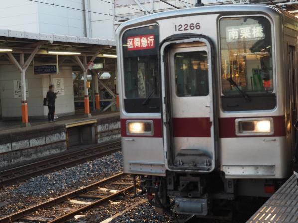 f:id:yukisigekuni:20181107231718j:plain