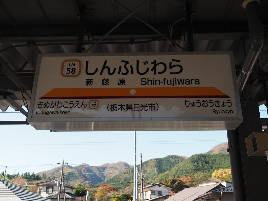 f:id:yukisigekuni:20181108004509j:plain
