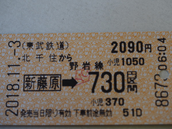 f:id:yukisigekuni:20181109220935j:plain