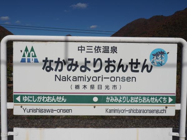 f:id:yukisigekuni:20181109231800j:plain