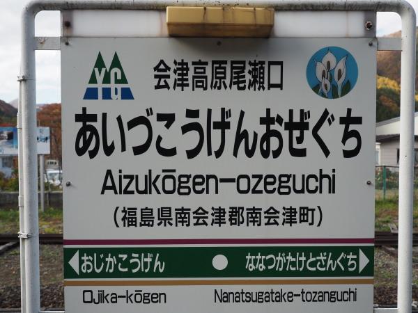 f:id:yukisigekuni:20181110205257j:plain