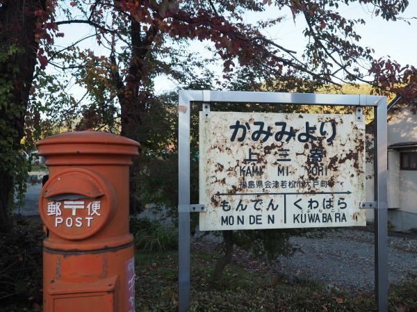 f:id:yukisigekuni:20181111133240j:plain