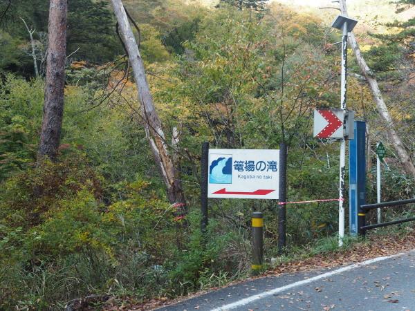 f:id:yukisigekuni:20181117223313j:plain