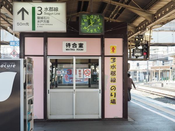 f:id:yukisigekuni:20181125203212j:plain