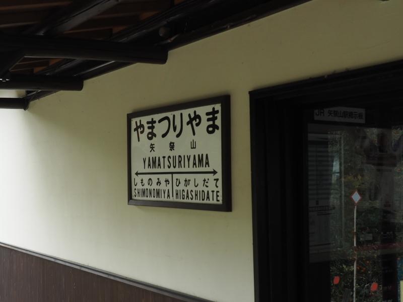 f:id:yukisigekuni:20181127214850j:plain