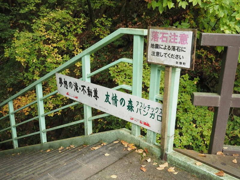 f:id:yukisigekuni:20181127215022j:plain