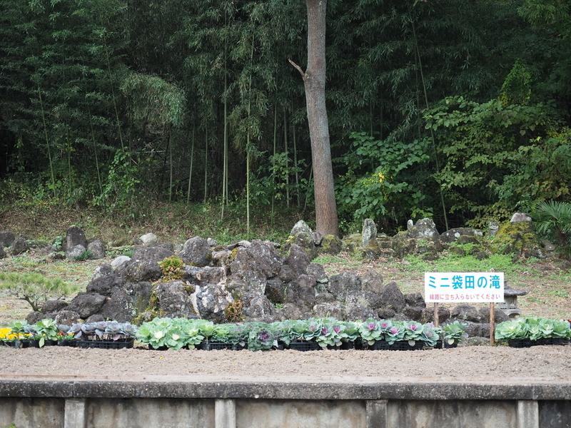 f:id:yukisigekuni:20181128002106j:plain