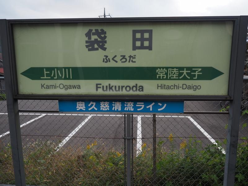 f:id:yukisigekuni:20181128002121j:plain