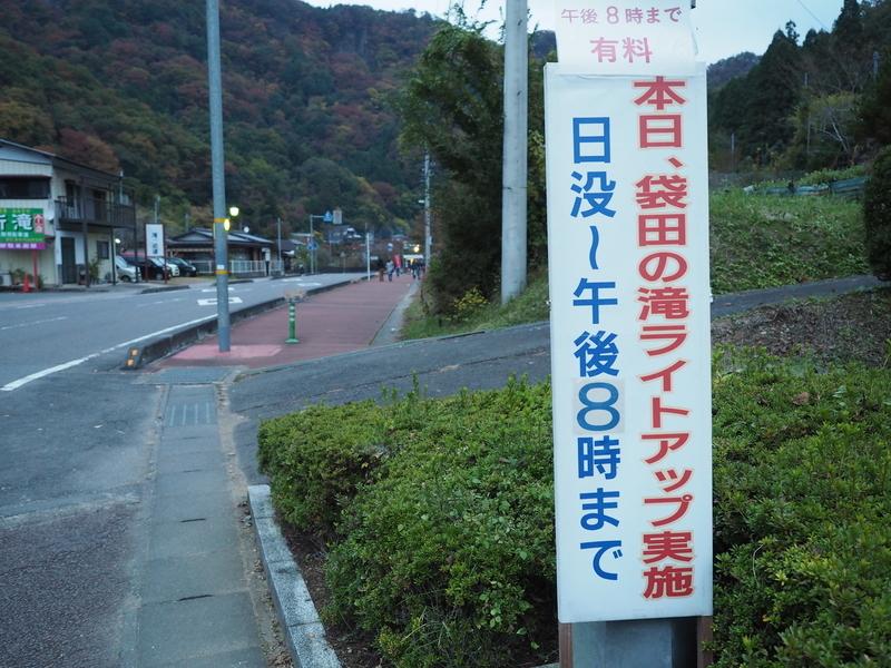 f:id:yukisigekuni:20181128002553j:plain