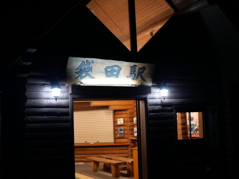 f:id:yukisigekuni:20181128002759j:plain