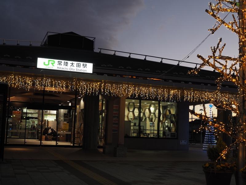 f:id:yukisigekuni:20181209234103j:plain