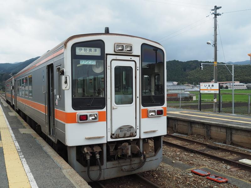 f:id:yukisigekuni:20181209235314j:plain