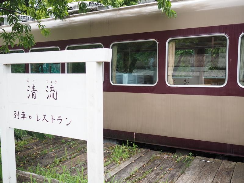 f:id:yukisigekuni:20181210000033j:plain