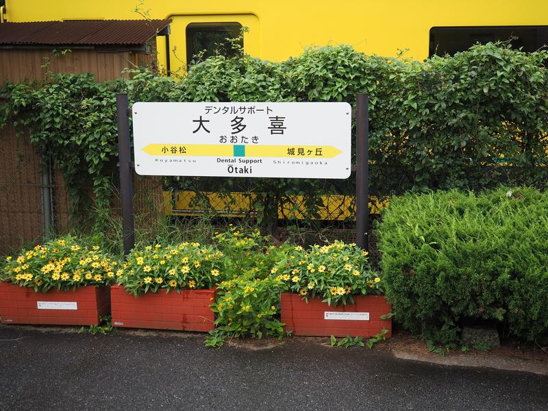 f:id:yukisigekuni:20181210001236j:plain