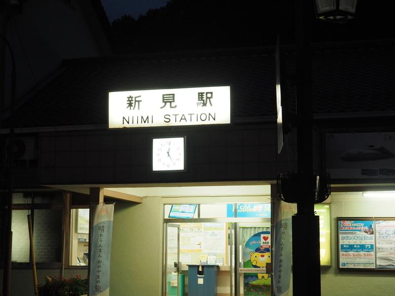 f:id:yukisigekuni:20181210002638j:plain