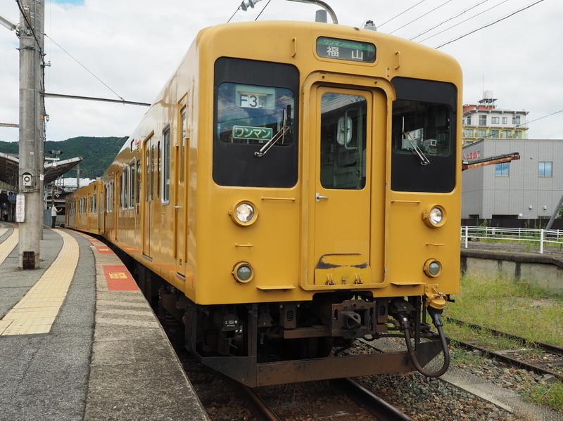 f:id:yukisigekuni:20181210002820j:plain