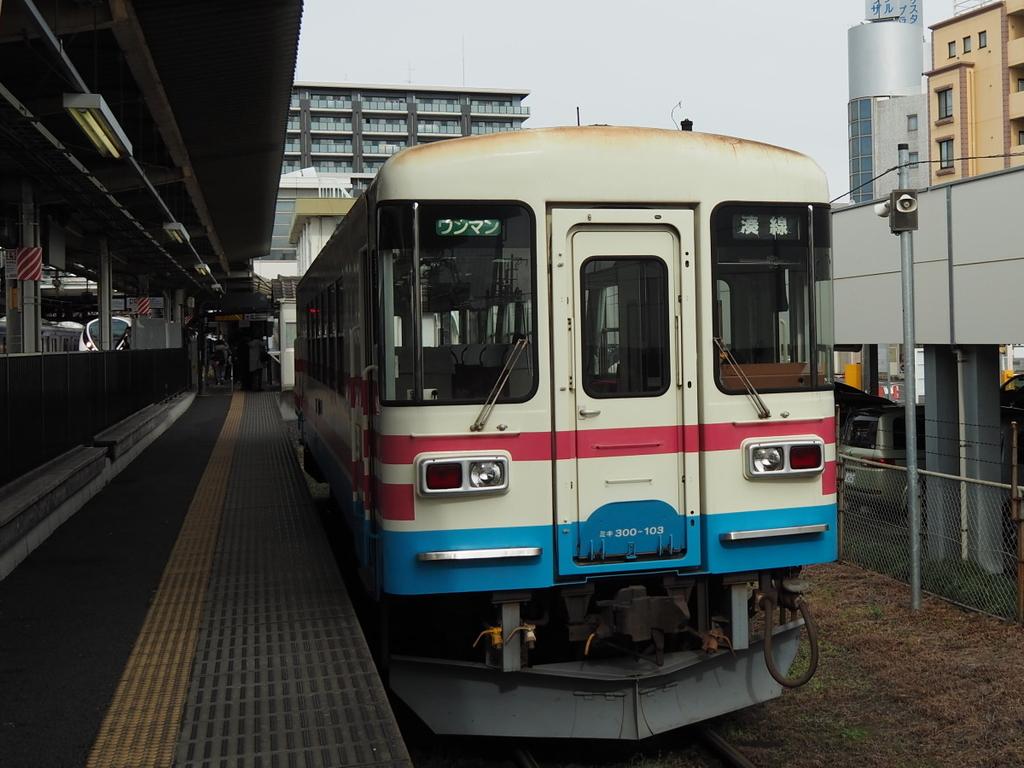 f:id:yukisigekuni:20181210232650j:plain
