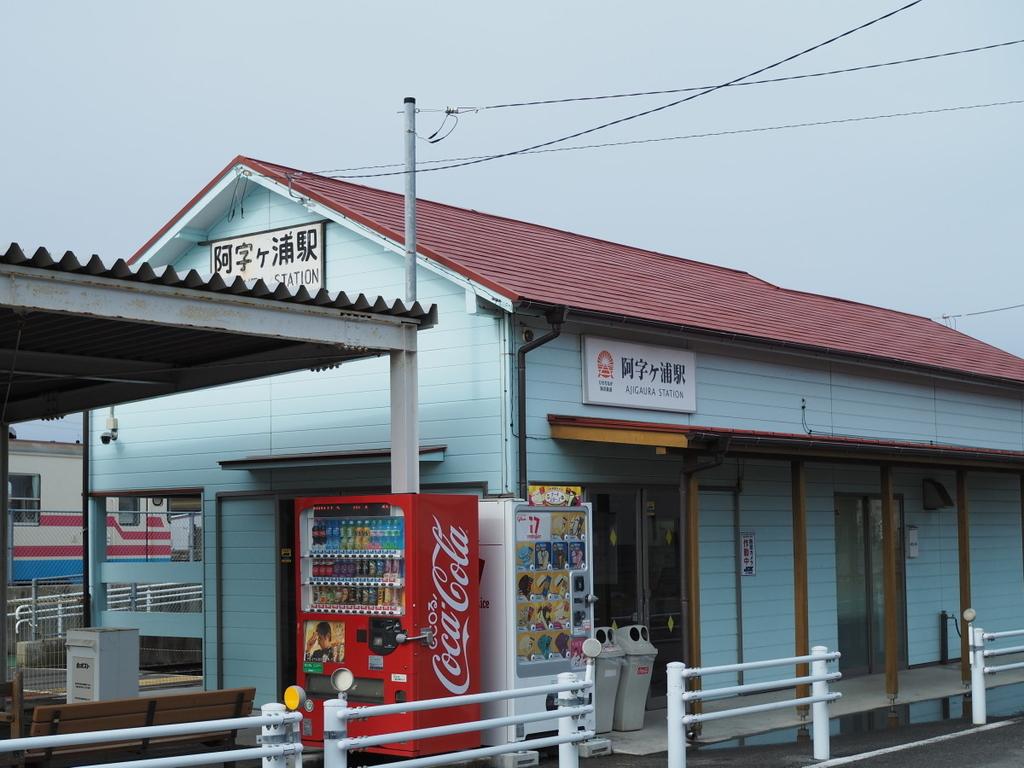 f:id:yukisigekuni:20181211000344j:plain