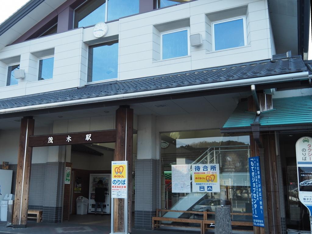 f:id:yukisigekuni:20181211222158j:plain