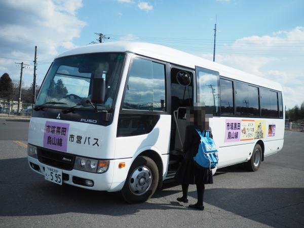 f:id:yukisigekuni:20181211222644p:plain