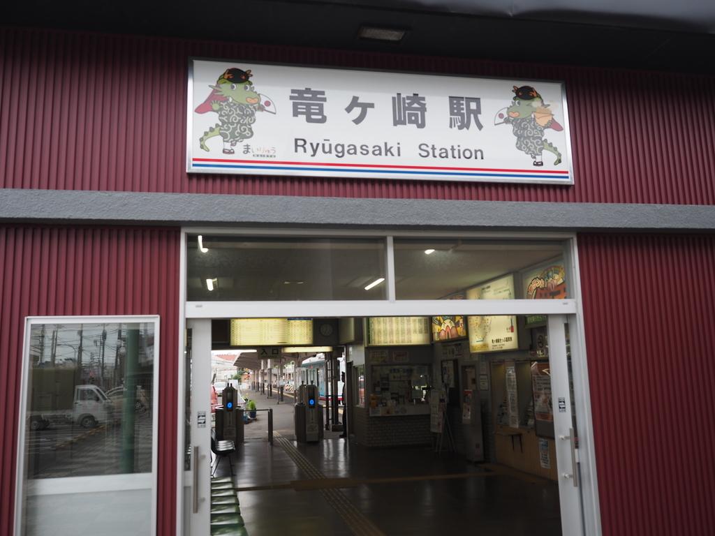 f:id:yukisigekuni:20181211230951j:plain