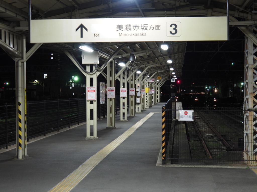f:id:yukisigekuni:20181215003435j:plain