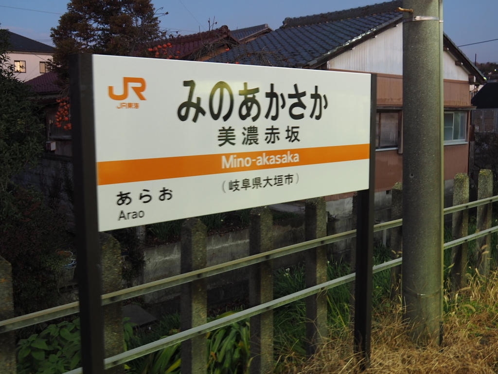 f:id:yukisigekuni:20181215003503j:plain