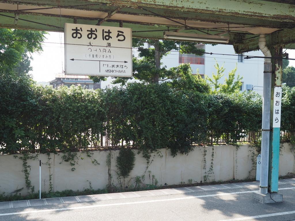 f:id:yukisigekuni:20181216010149j:plain