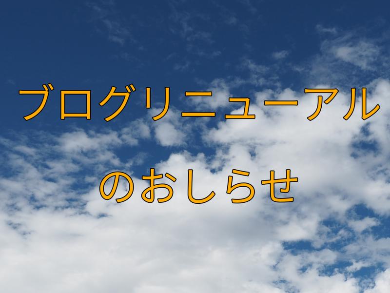 f:id:yukisigekuni:20181222174126p:plain