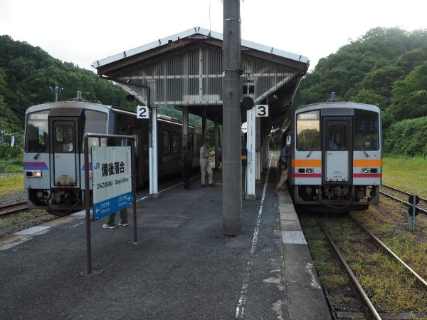 f:id:yukisigekuni:20181225221221p:plain