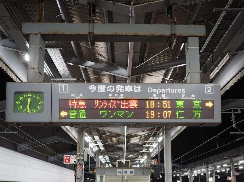 f:id:yukisigekuni:20181228222654j:plain