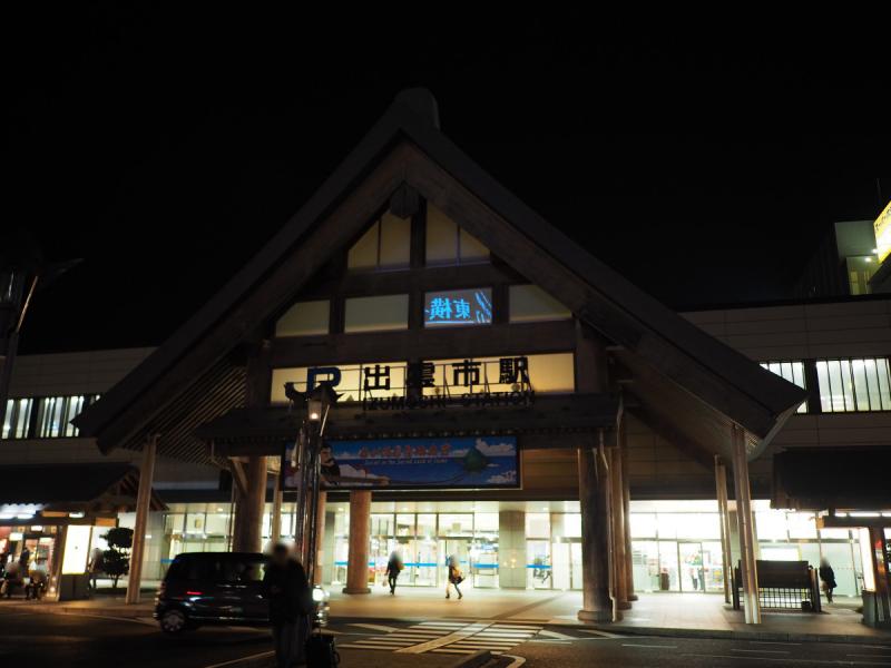 f:id:yukisigekuni:20181228222657p:plain