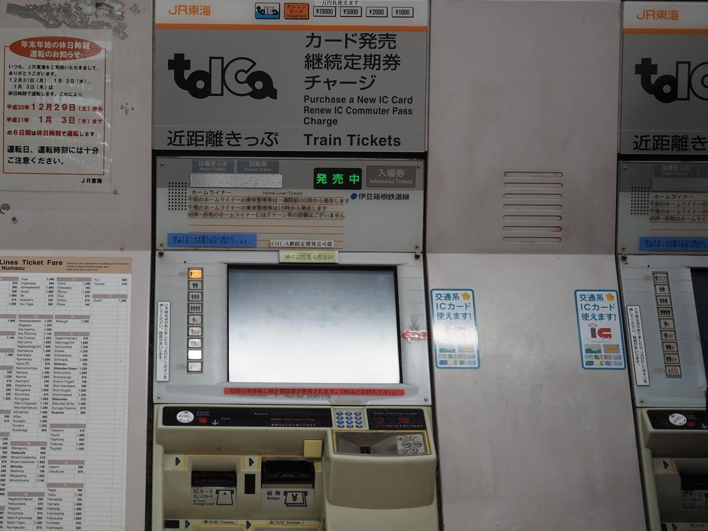 f:id:yukisigekuni:20190106175420j:plain