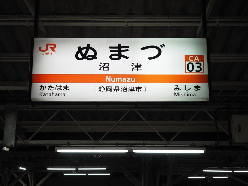 f:id:yukisigekuni:20190106175551j:plain