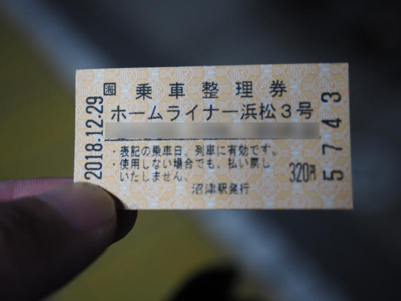 f:id:yukisigekuni:20190106180558p:plain