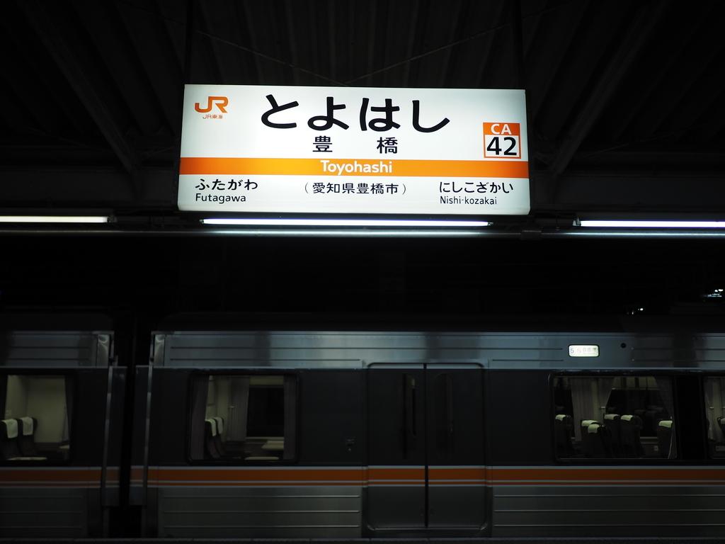 f:id:yukisigekuni:20190106184443j:plain