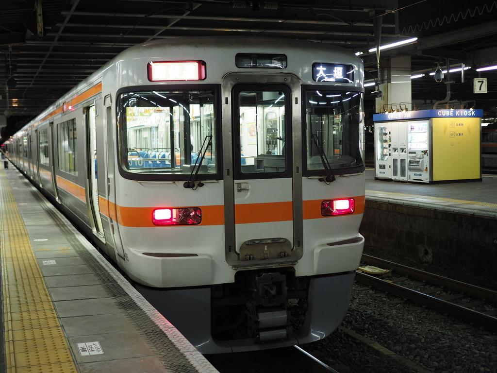 f:id:yukisigekuni:20190106184901j:plain
