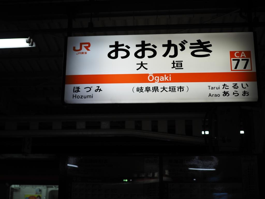 f:id:yukisigekuni:20190106185411j:plain