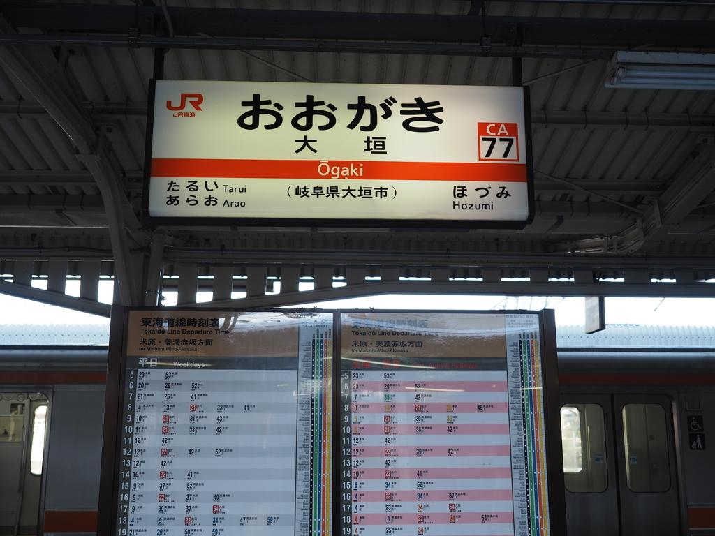 f:id:yukisigekuni:20190111220525j:plain