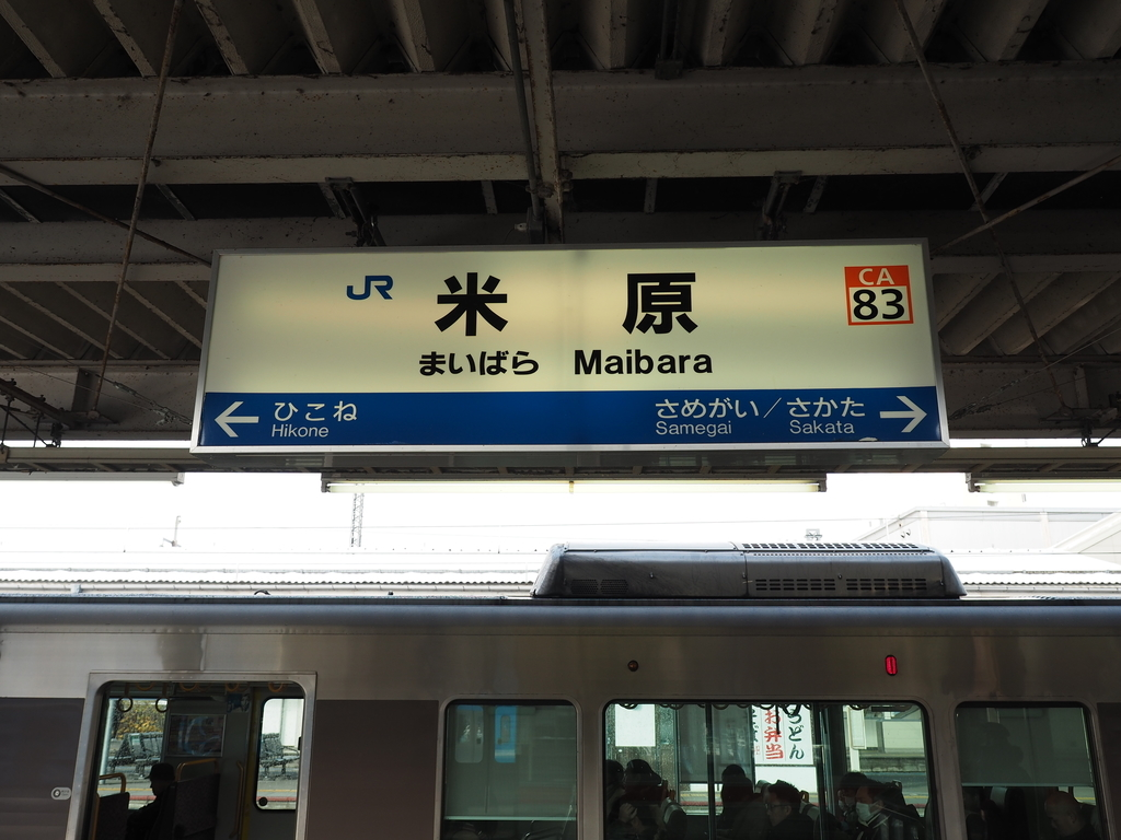 f:id:yukisigekuni:20190111225413j:plain