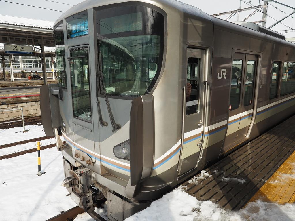 f:id:yukisigekuni:20190111230850j:plain