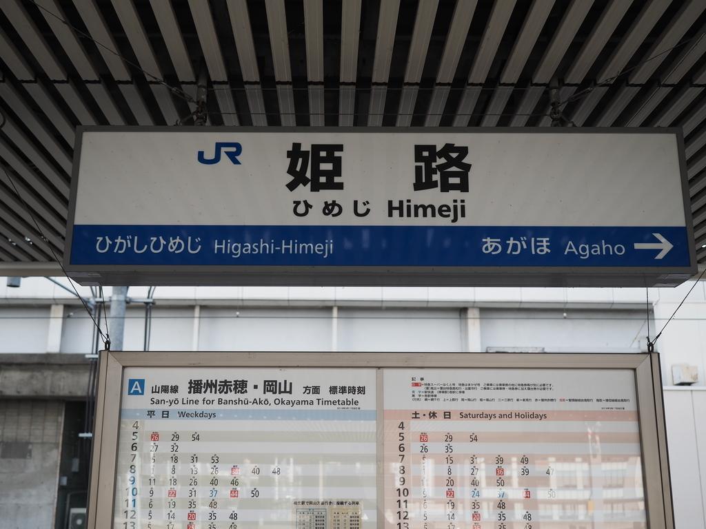 f:id:yukisigekuni:20190112005521j:plain