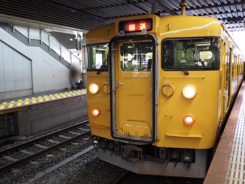 f:id:yukisigekuni:20190112011600p:plain