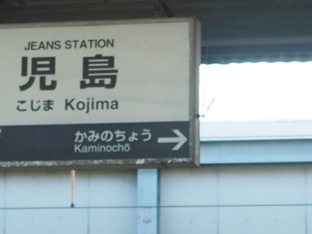 f:id:yukisigekuni:20190112233701j:plain