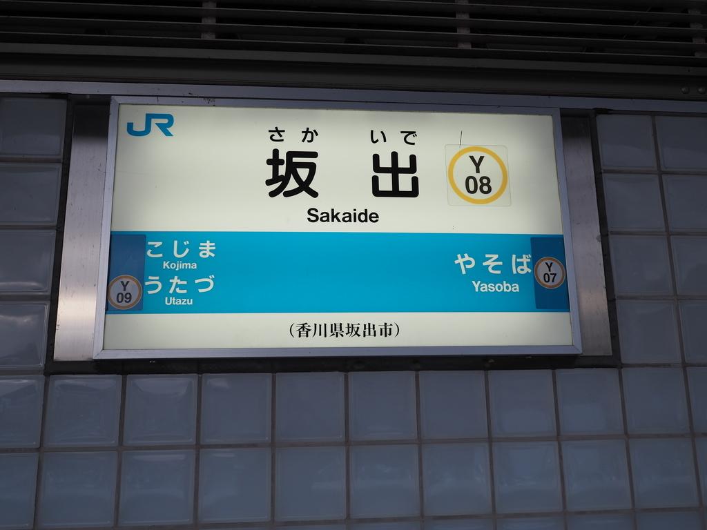 f:id:yukisigekuni:20190112235930j:plain