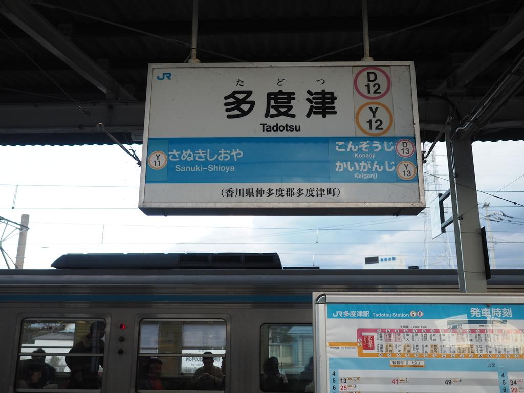 f:id:yukisigekuni:20190113001044j:plain