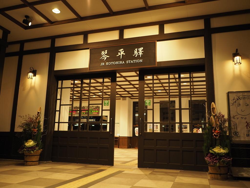f:id:yukisigekuni:20190113003938j:plain