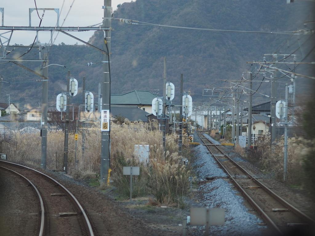 f:id:yukisigekuni:20190113014456j:plain