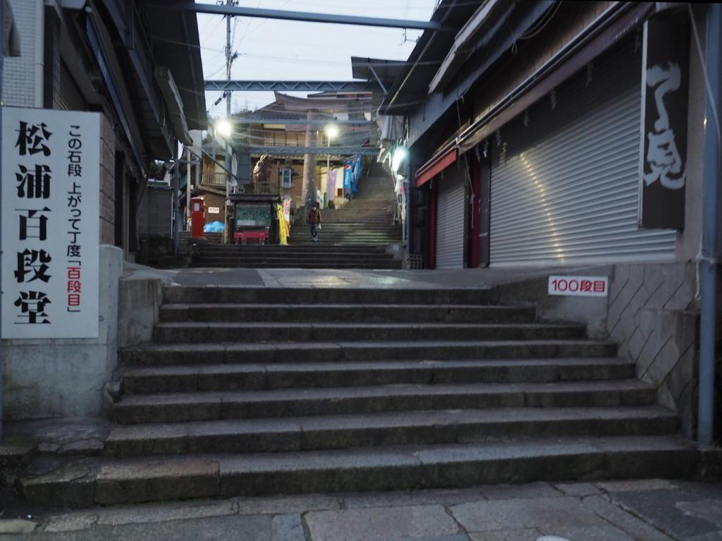 f:id:yukisigekuni:20190113141219j:plain